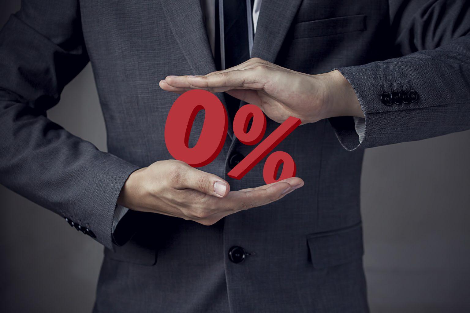 проценты по предоставленному займу